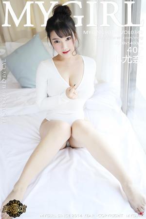 [MyGirl] 2019.01.21 VOL.342 小尤奈
