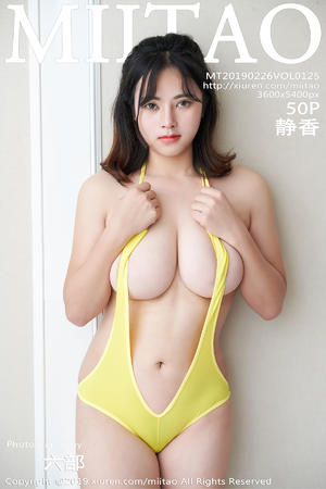 [MiiTao] 2019.02.26 VOL.125 静香Mandy