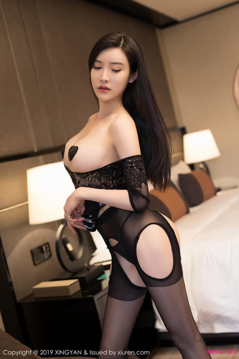 [XINGYAN] 2019.06.05 VOL.121 何晨曦