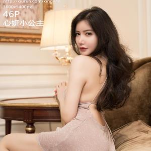 [XINGYAN] 2019.06.11 VOL.122 心妍小公主