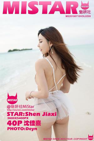 [MiStar] 2019.07.19 VOL.299 沈佳熹
