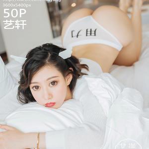 [HuaYang] 2019.08.13 VOL.167 艺轩