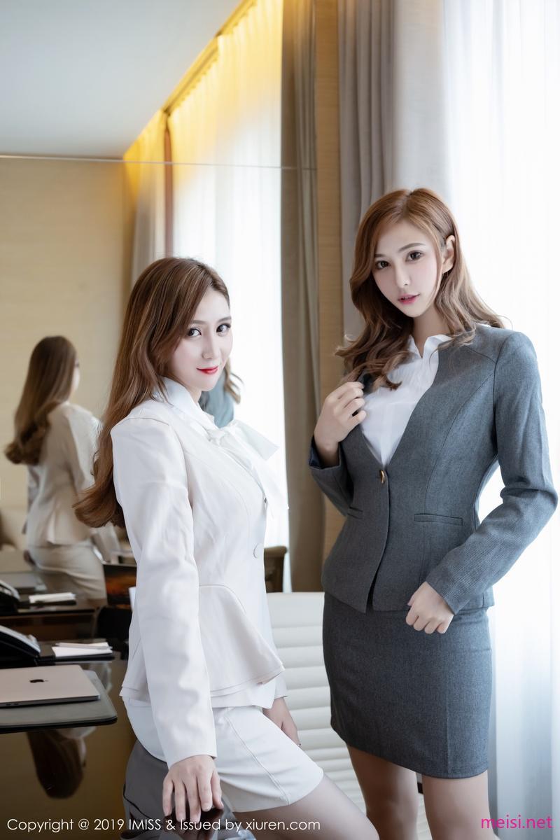 [IMISS] 2019.10.27 VOL.391 模特合集