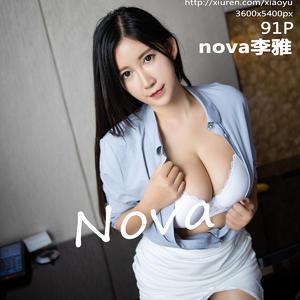 [XIAOYU] 2019.10.28 VOL.180 nova李雅