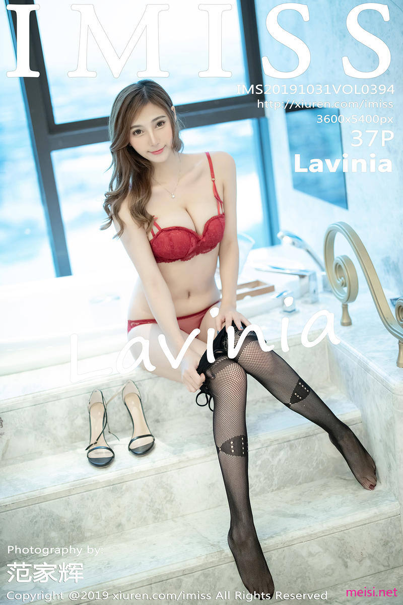 [IMISS] 2019.10.31 VOL.394 Lavinia