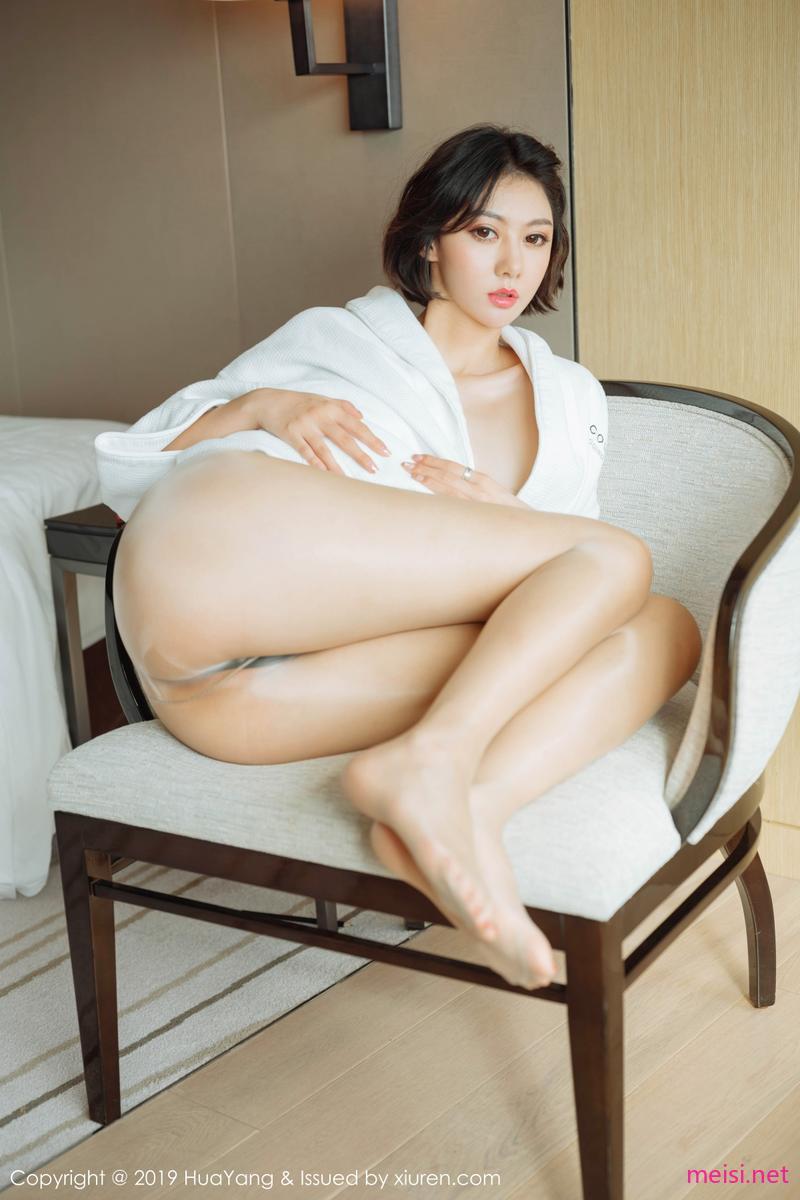 [HuaYang] 2019.11.01 VOL.183 艺轩