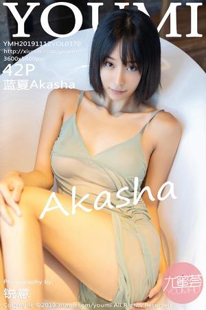 [YOUMI] 2019.11.12 VOL.370 蓝夏Akasha