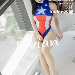 [IMISS] 2019.11.12 VOL.398 luvian本能