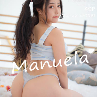 [XIUREN] 2019.11.13 Manuela玛鲁娜
