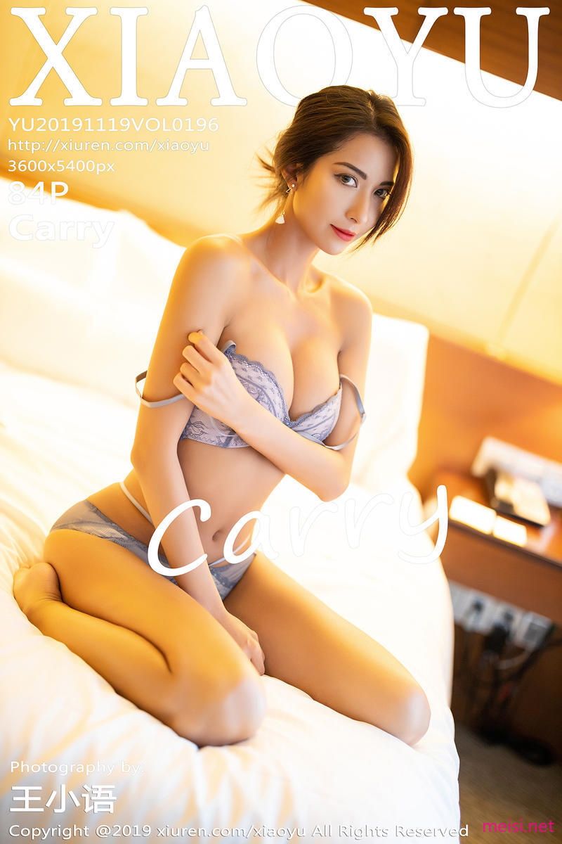 [XIAOYU] 2019.11.19 VOL.196 Carry