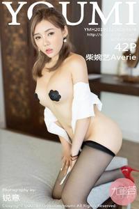 [YOUMI] 2019.11.25 VOL.376 柴婉艺Averie P0