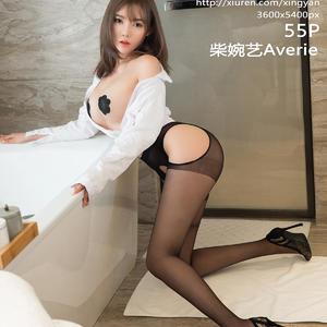[XINGYAN] 2019.12.02 VOL.131 柴婉艺Averie