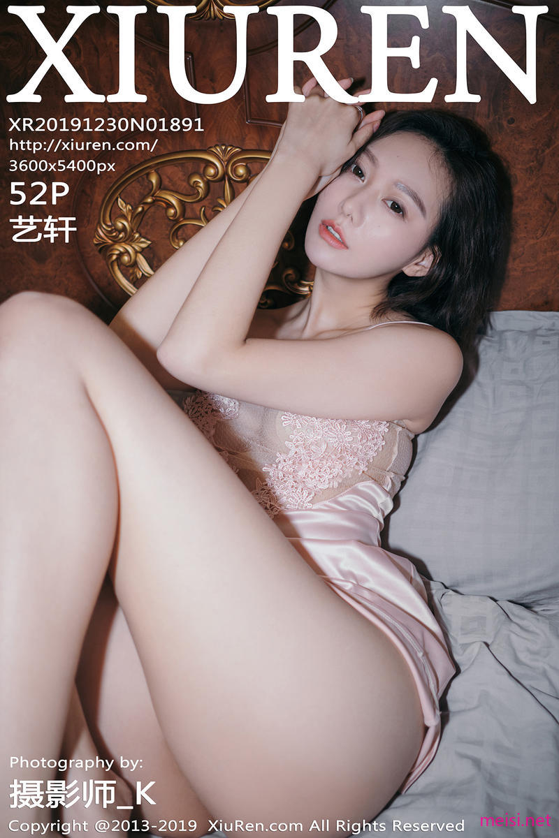 [XIUREN] 2019.12.30 艺轩
