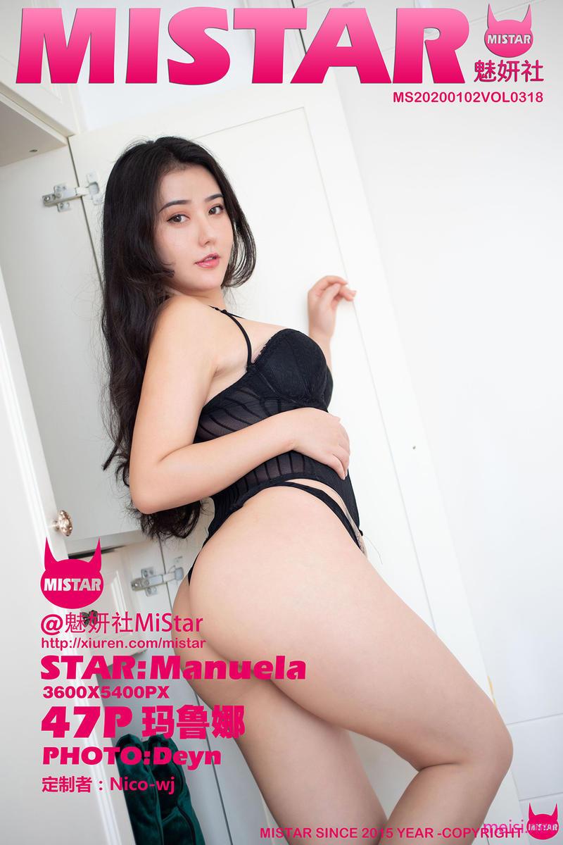 [MiStar] 2020.01.02 VOL.318 Manuela玛鲁娜