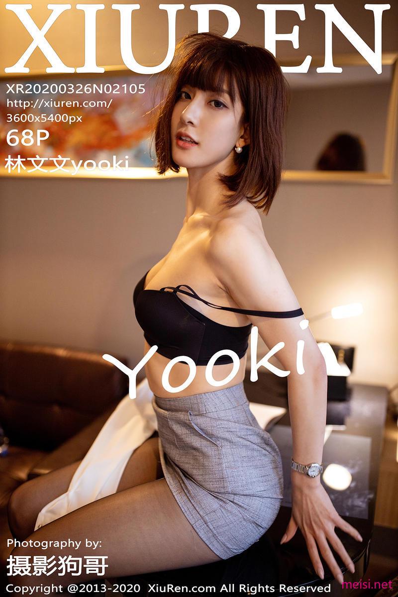 [XIUREN] 2020.03.26 林文文yooki