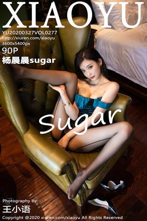 [XIAOYU] 2020.03.27 VOL.277 杨晨晨sugar