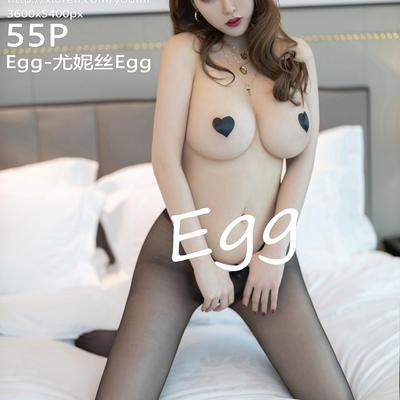 [YOUMI] 2020.04.03 VOL.447 Egg-尤妮丝Egg