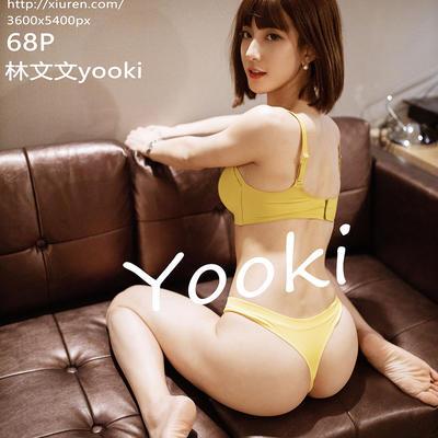 [XIUREN] 2020.04.03 林文文yooki