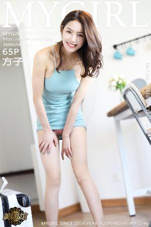 [MyGirl] 2020.05.05 VOL.438 方子萱