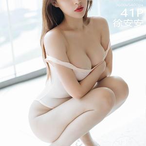 [HuaYang] 2020.05.14 VOL.245 徐安安