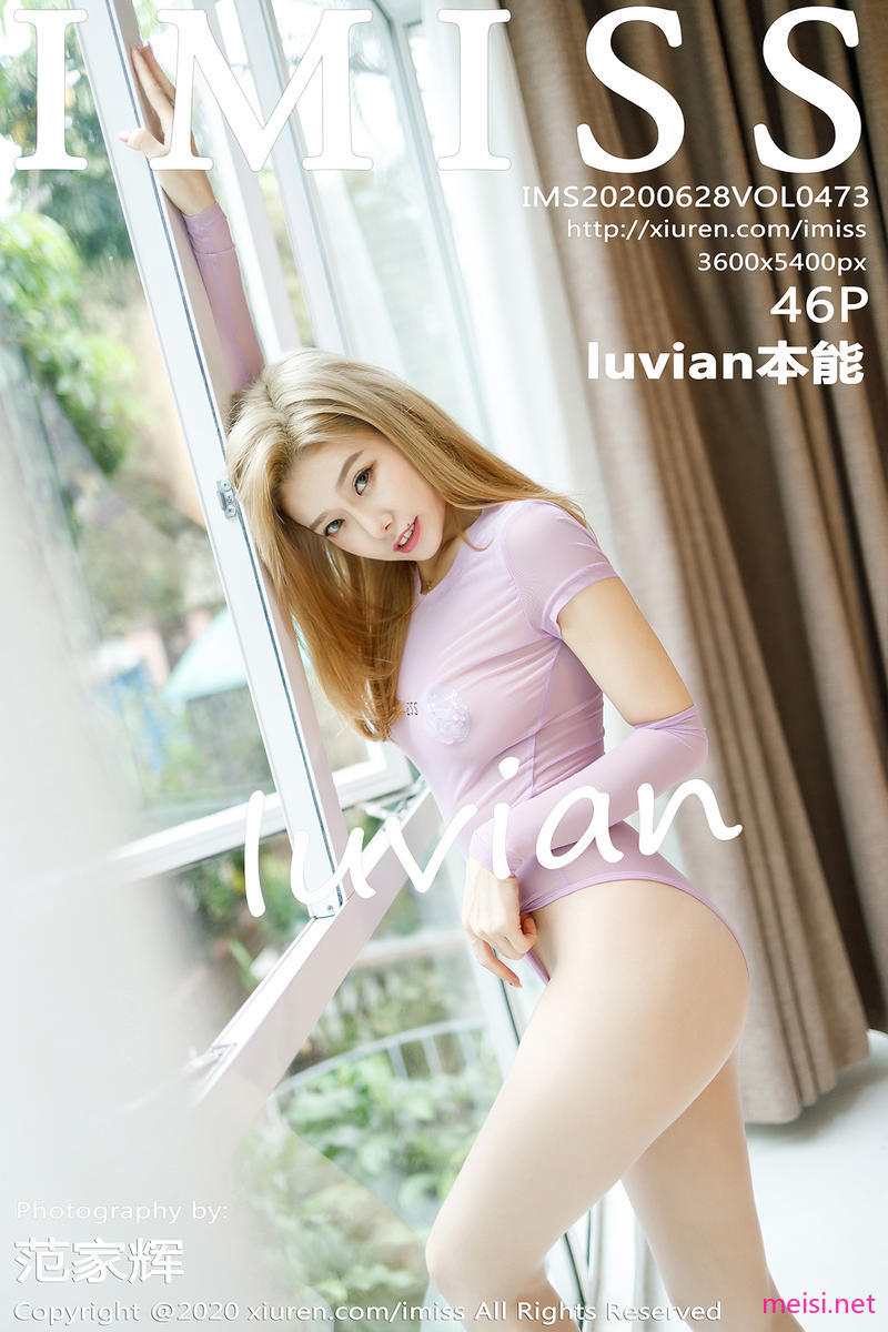 [IMISS] 2020.06.28 VOL.473 luvian本能