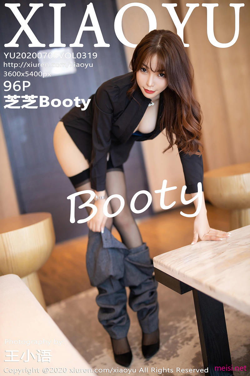[XIAOYU] 2020.07.06 VOL.319 芝芝Booty