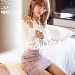[XIUREN] 2020.07.08 周慕汐fairy