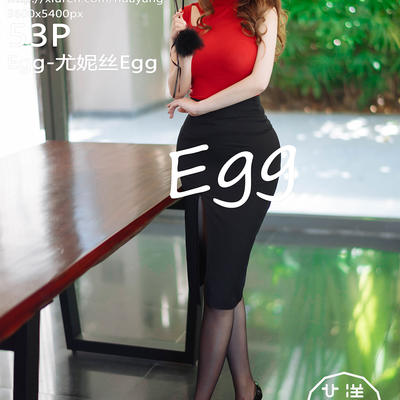 [HuaYang] 2020.07.13 VOL.254 Egg-尤妮丝Egg