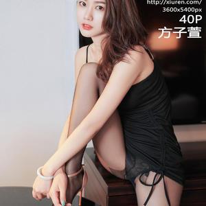 [XIUREN] 2020.07.28 方子萱