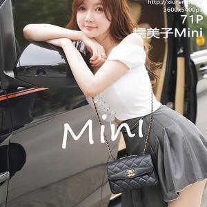 [XIUREN] 2020.08.05 糯美子Mini