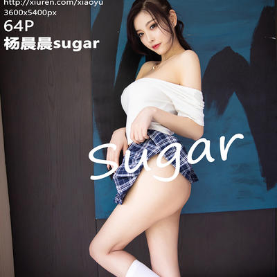 [XIAOYU] 2020.08.07 VOL.343 杨晨晨sugar