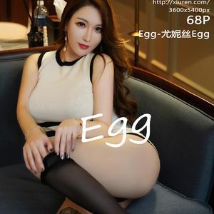 [XIUREN] 2020.08.20 Egg-尤妮丝Egg