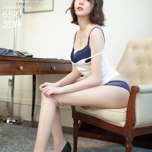 [XIUREN] 2020.08.25 艺轩