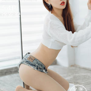 [HuaYang] 2020.09.01 VOL.281 徐安安