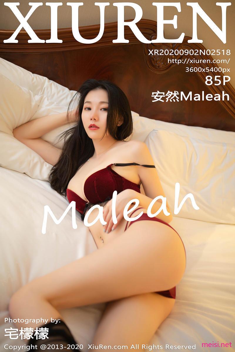 [XIUREN] 2020.09.02 安然Maleah