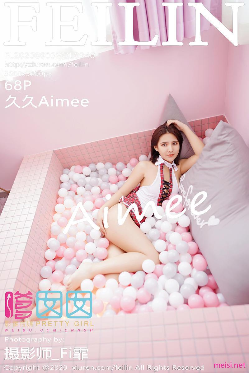 [FEILIN] 2020.09.03 VOL.340 久久Aimee
