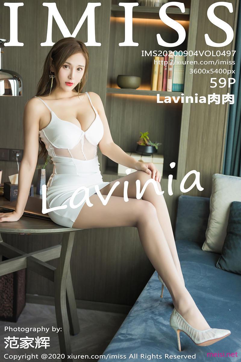 [IMISS] 2020.09.04 VOL.497 Lavinia肉肉