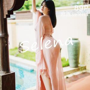 [YOUMI] 2020.09.07 VOL.523 娜露Selena