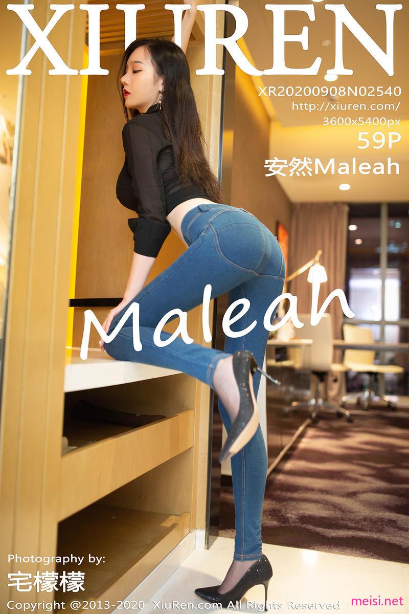 [XIUREN] 2020.09.08 安然Maleah