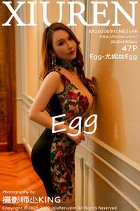 [XIUREN] 2020.09.10 Egg-尤妮丝Egg P0