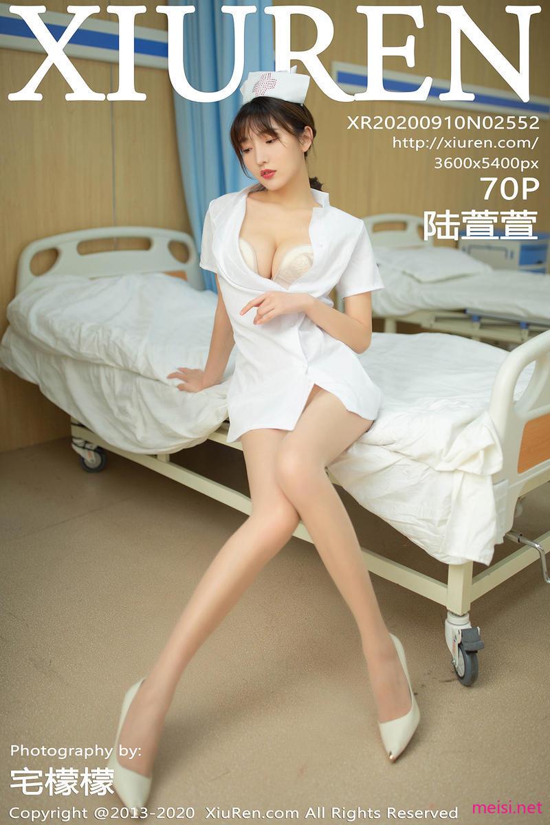 [XIUREN] 2020.09.10 陆萱萱