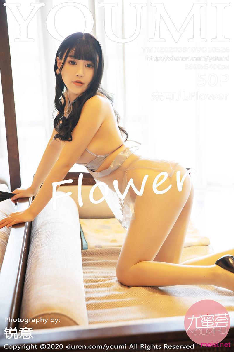 [YOUMI] 2020.09.10 VOL.526 朱可儿Flower