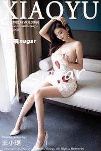 [XIAOYU] 2020.09.14 VOL.368 杨晨晨sugar P0