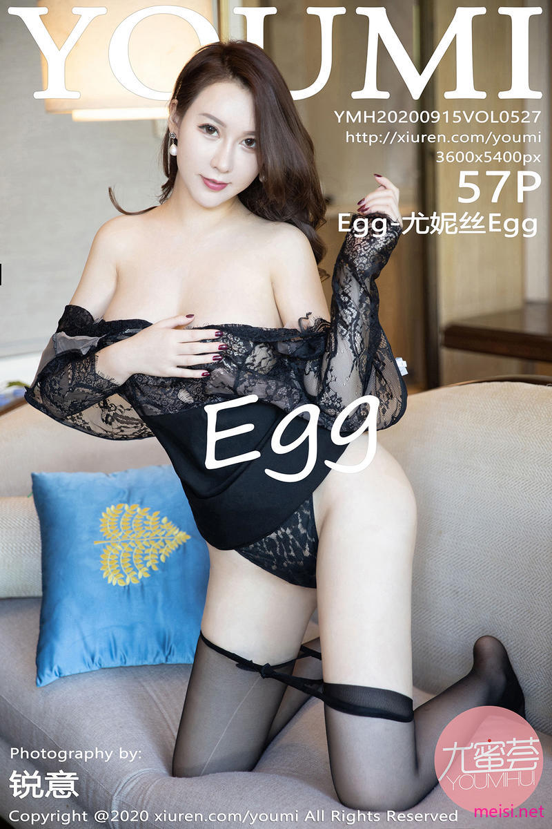 [YOUMI] 2020.09.15 VOL.527 Egg-尤妮丝Egg