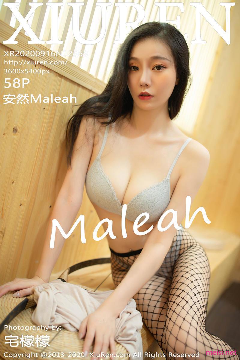 [XIUREN] 2020.09.16 安然Maleah