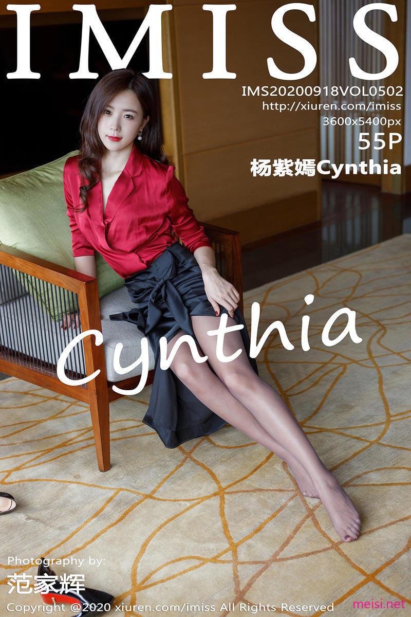 [IMISS] 2020.09.18 VOL.502 杨紫嫣Cynthia