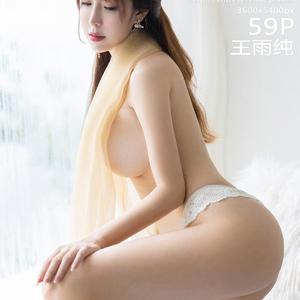 [YOUMI] 2020.09.21 VOL.531 王雨纯