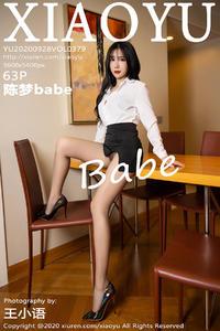 [XIAOYU] 2020.09.28 VOL.379 陈梦babe P0