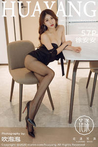 [HuaYang] 2020.09.29 VOL.299 徐安安 P0