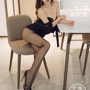 [HuaYang] 2020.09.29 VOL.299 徐安安